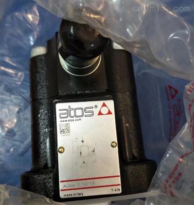阿托斯比例溢流阀AGAM-10/210 现货