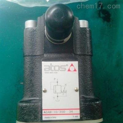 阿托斯ATOS安全溢流阀AGAM-10/10/210