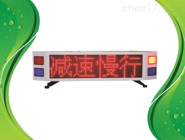 救护 警灯控制器车警示灯