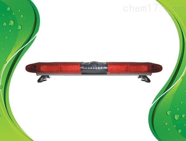 12V轿车 警灯警报器长排警灯