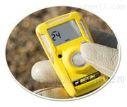 BW  Clip单一气体检测仪