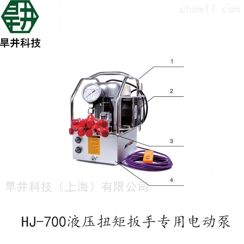 液压扭矩扳手电动泵