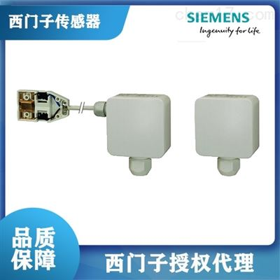 上海QXA2100西门子冷凝监测器