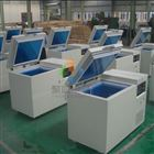 不銹鋼內膽超低溫冰箱立式/臥式大容量定制