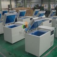 不锈钢内胆超低温冰箱立式/卧式大容量定制