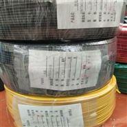 矿用信号装置专用电缆 泄露电缆