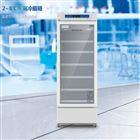 2~8℃醫用冷藏箱YC-525L中科美菱疫苗保存箱