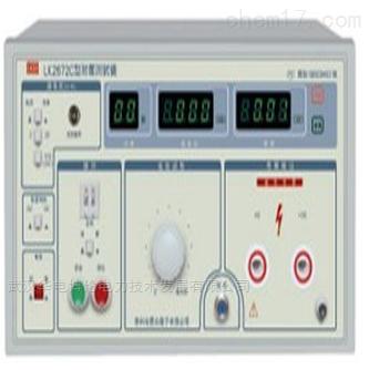 BL2672交直流耐压仪
