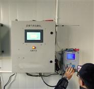 熏蒸消毒气体监测仪