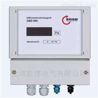 GBD 604德国BRIEM压差表、压力传感器、测量装置