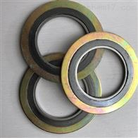 高压金属石墨四氟缠绕垫不锈钢