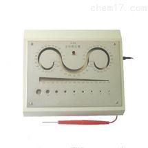 HD-Ⅱ-304动作稳定测试仪