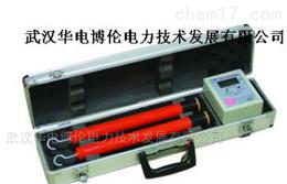 华电博伦高压伸缩核相器BL