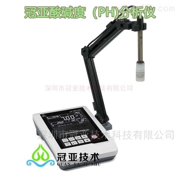 外加剂酸碱度测试仪