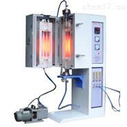 立式开启式管式炉1400度