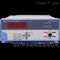 AT-2511安柏anbai AT2511直流电阻测试仪 低电流型