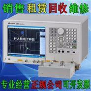 美国Agilent安捷伦E5061B网络分析仪租售