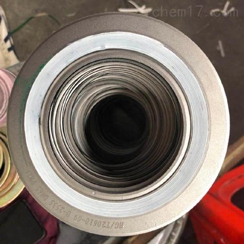 山東廠家定做304材質金屬四氟纏繞墊報價
