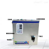 1-500克三七粉末自动分装机生产商