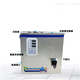 電腦控制高精度化工粉末自動分裝機