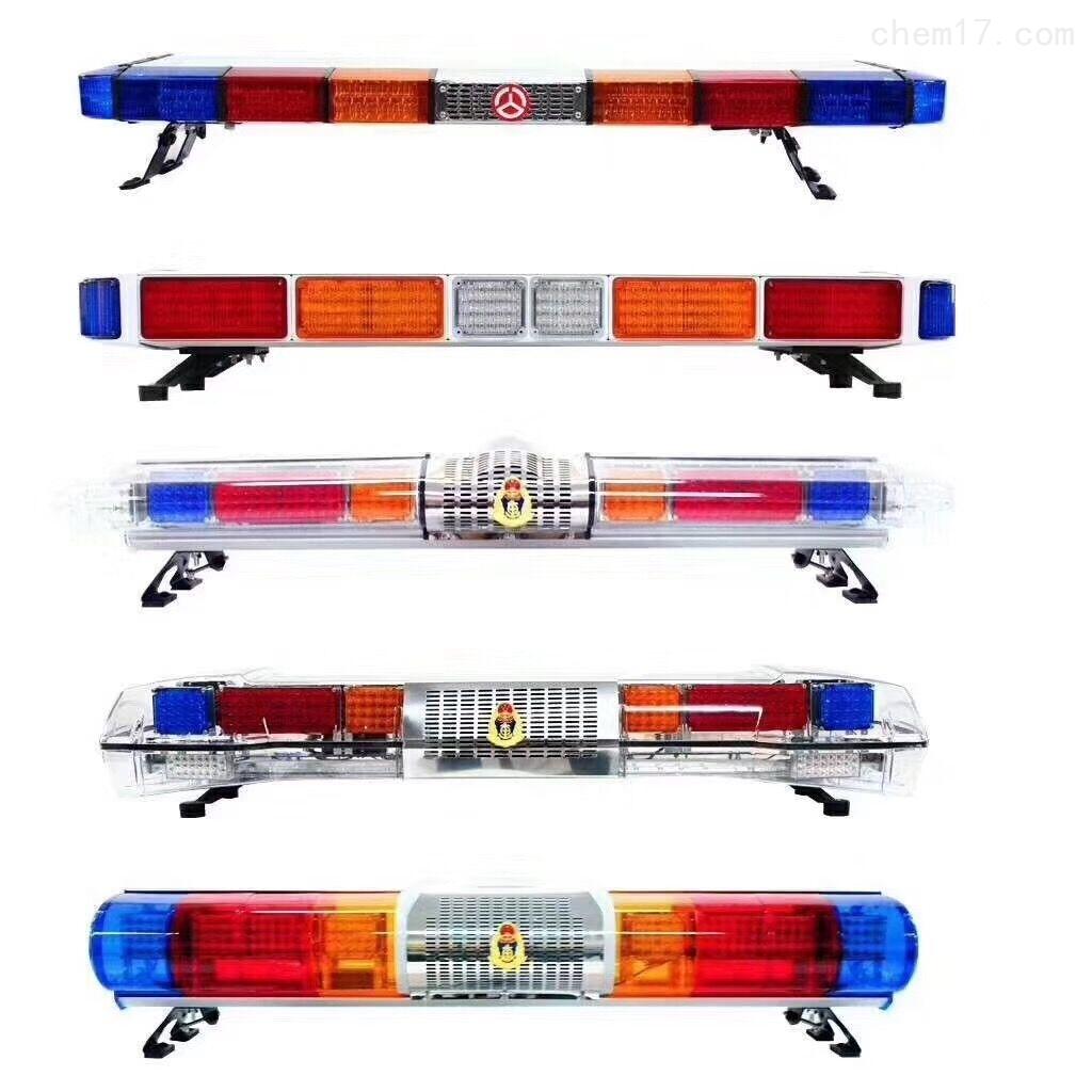 三色车载警灯  警灯控制器维修