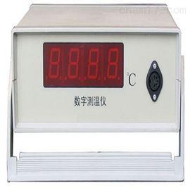ZRX-29279双路数字测温仪