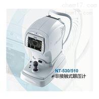 日本尼德克NIDEKNT-510非接触式眼压计