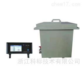 KHC-3000X低倍组织热酸蚀装置