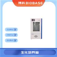 生化培养箱 博科自产微生物培养-箱品牌
