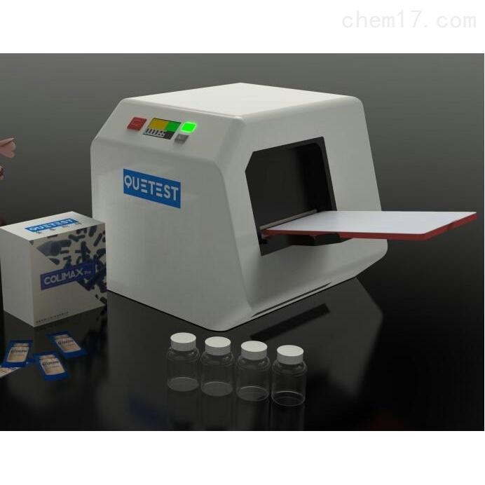 全自动酶底物法分析系统