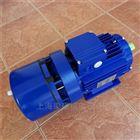 BMA7124紫光BMA刹车电机