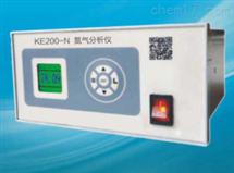 KE200-N 氮气分析仪