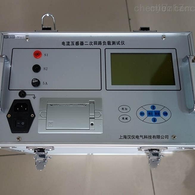 承试四级设备电流互感器二次回路负载测试仪