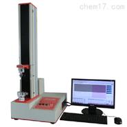 電腦式萬能材料試驗機