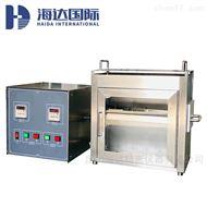 HD-R808-2汽车内饰材料燃烧试验机