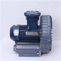 强吸力高压风机 高压力鼓风机 漩涡气泵