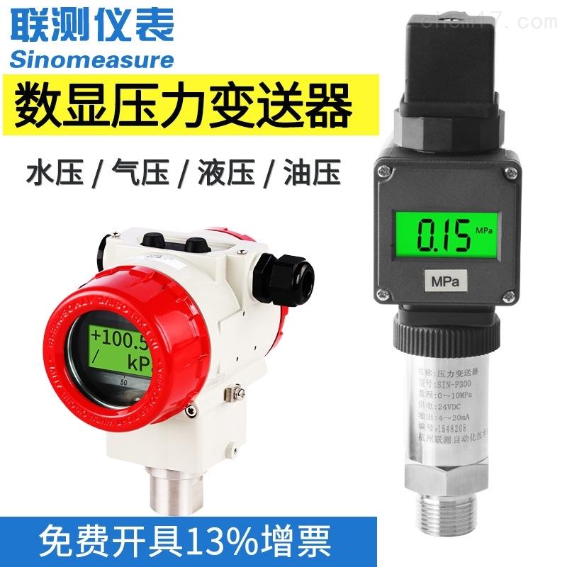 苏州压力传感器认证机构