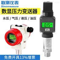 郑州检测工具校验公司-ISO专业认证