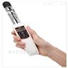 便携式热分仪器湿球黑球温度指数测定仪