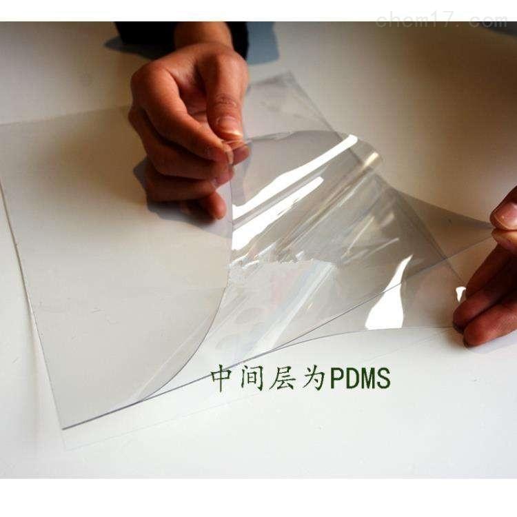 透明双组份自粘性医用硅凝胶