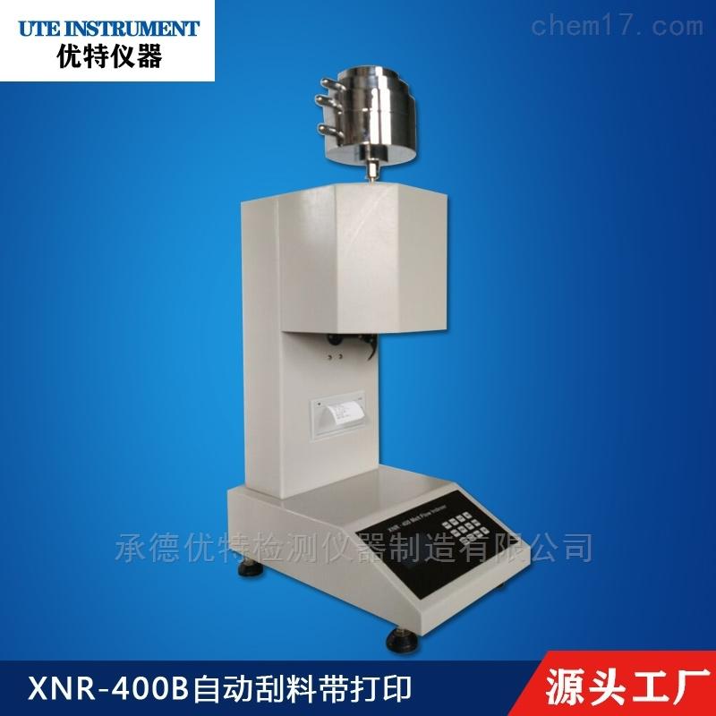 熔融指数仪-400B