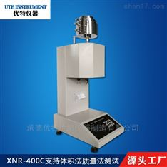 熔融指数仪-400C