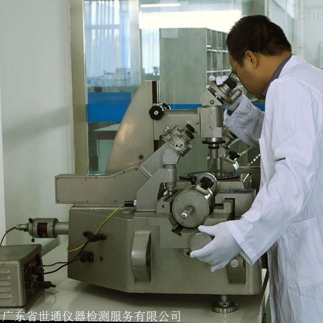 检验设备认证机构
