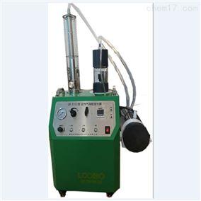 LB-3311型盐性气溶胶发生器(颗粒物浓度可调)