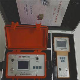 YK8401带电电缆识别仪
