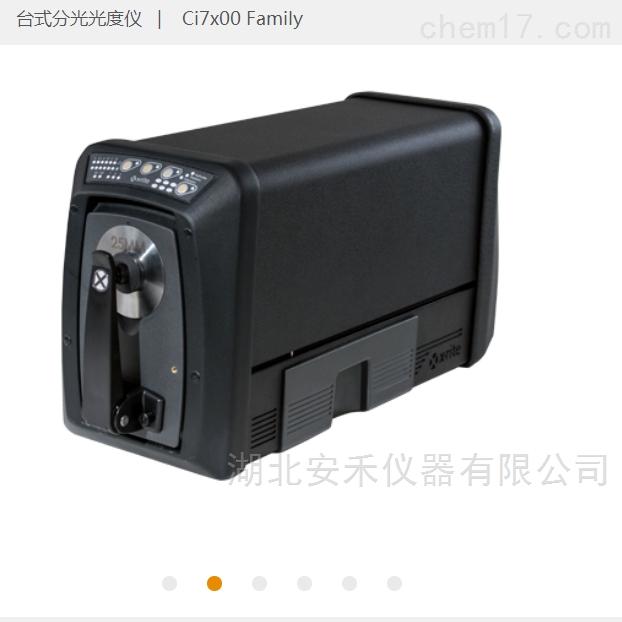 爱色丽Ci7500色差测定仪(色差仪)