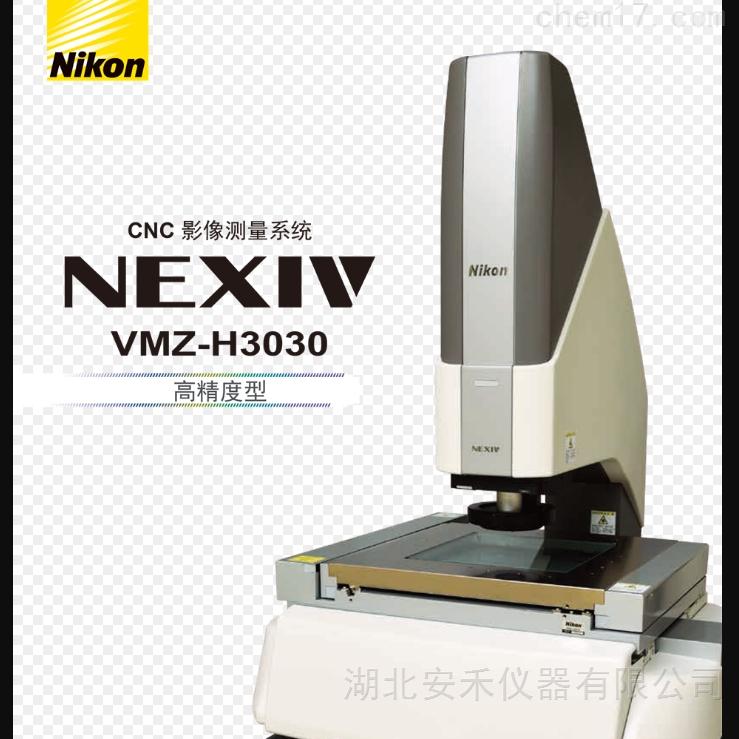日本NIKON尼康影像仪技术参数与型号