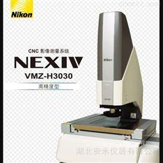 日本NIKON尼康影像儀技術參數與型號