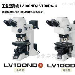 日本NIKON尼康正置金相显微镜
