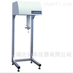 GSA PT 100重力吸附分析仪